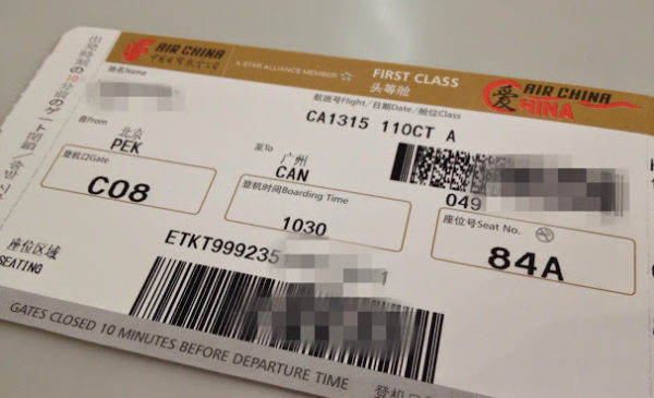 Билеты китай самолет билеты спб керчь самолет